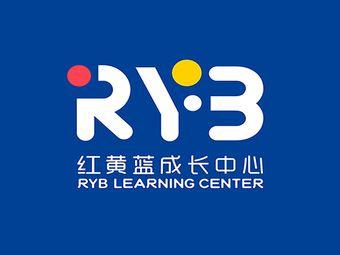 红黄蓝早教中心(恒大中央广场店)
