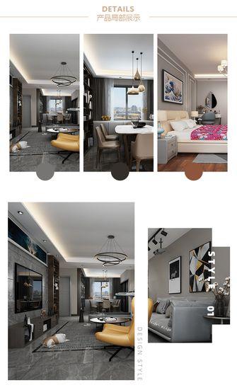 豪华型140平米三室一厅现代简约风格其他区域装修图片大全