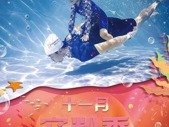 蓝旗亲子游泳(临平中心)