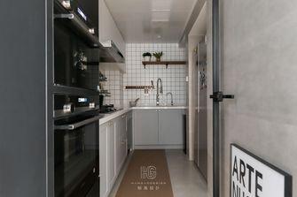 20万以上100平米三室两厅混搭风格厨房欣赏图