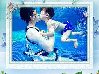 蓝旗亲子游泳(无锡人民大会堂中心)