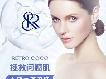 RETRO COCO问题性肌肤管理中心(世贸总店)
