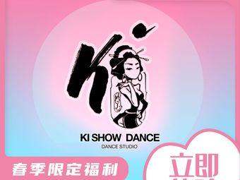 KI SHOW舞蹈工作室(中山公园店)