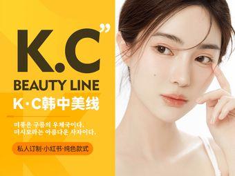 韩中美线美妆培训学校