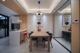 富裕型130平米三室两厅北欧风格餐厅装修图片大全