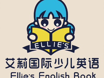 艾莉少儿英语
