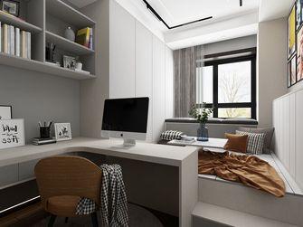 10-15万110平米公寓现代简约风格书房图片大全