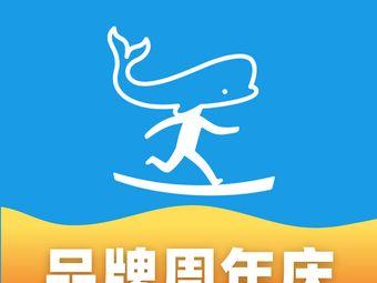 白鲸自习室(吴江人民广场店)