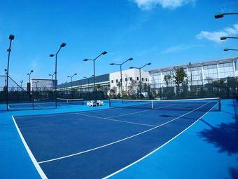 火山网球体育运动中心