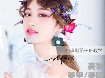 蜜俏美业•美容纹绣彩妆造型培训(朝阳校区)