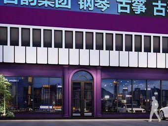 古韵集团古琴古筝钢琴(红谷滩旗舰店)