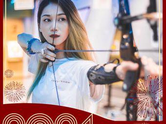 弓夫射箭·CAFE(北京路天河城店)