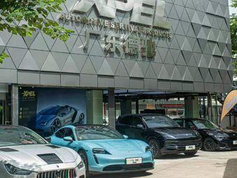 XPEL·广东德驰(广州旗舰店)