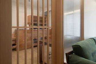 15-20万120平米三室一厅现代简约风格书房图