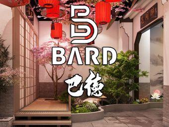 Bard沉浸式剧本演绎社