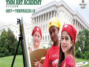 杨梅红艺术教育(南充仁和校区)