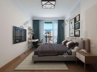 110平米北欧风格卧室欣赏图