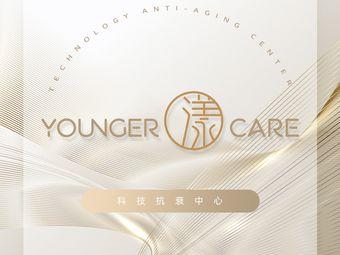 Younger Care科技抗衰中心(镜湖店)