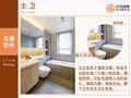 日式风格卫生间装修效果图