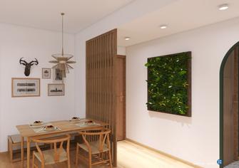 140平米三室两厅日式风格厨房欣赏图