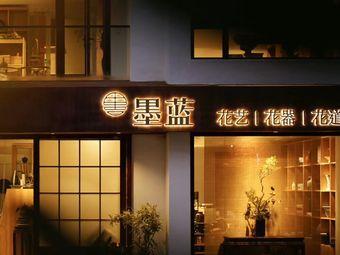 墨蓝花道馆日式花艺培训