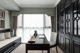 140平米四室两厅美式风格书房设计图