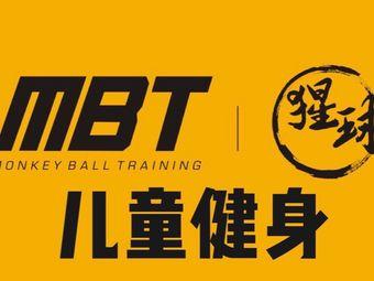 MBT猩球儿童运动表现中心