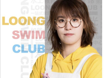 龙格亲子游泳俱乐部(大润发店)