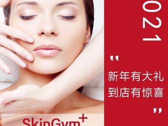 SG宜美皮膚管理(貴和店)