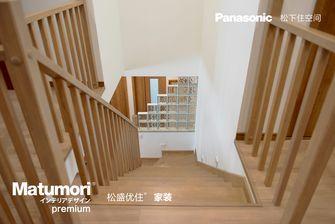 20万以上140平米复式日式风格楼梯间效果图