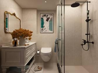 20万以上130平米三室一厅美式风格卫生间装修图片大全