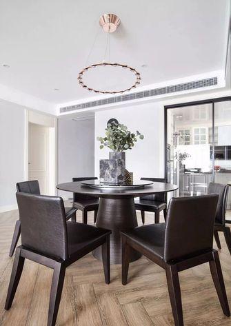 经济型140平米三室一厅美式风格餐厅欣赏图
