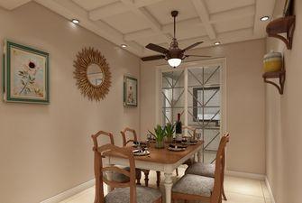 90平米三室两厅田园风格餐厅图片大全