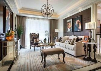 豪华型100平米三室一厅欧式风格客厅装修效果图