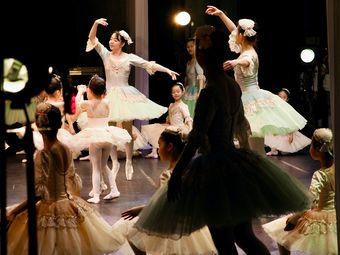格格芭蕾舞蹈培训中心(柳沙国宾一号校区)