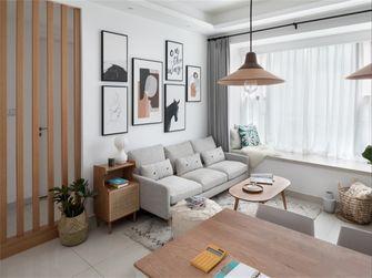 富裕型一室一厅北欧风格客厅装修效果图