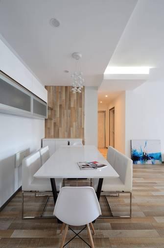 15-20万120平米三室一厅北欧风格餐厅装修效果图