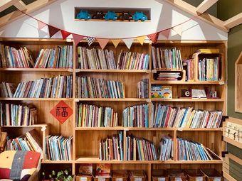 大千儿童图书馆