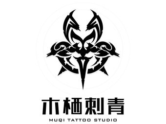 木栖TATTOO刺青工作室