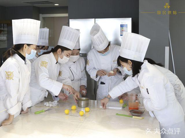 山东国民烘焙学院