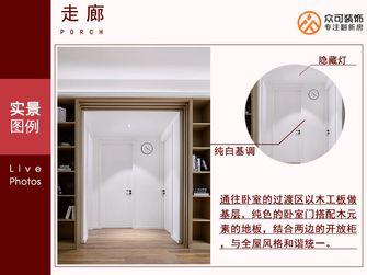 10-15万三室两厅现代简约风格走廊装修图片大全