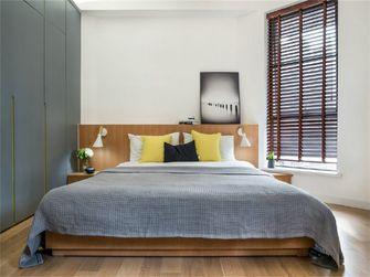豪华型120平米四现代简约风格卧室装修案例