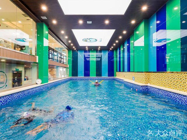 斯卫姆国际水上儿童游泳中心(哈西店)