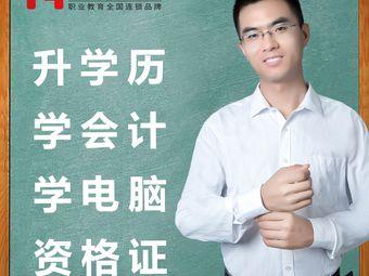 弘智教育(贾汪校区)