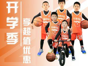 中正体育青少年运动中心(世纪东方中心)