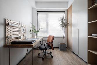 5-10万四室两厅现代简约风格书房装修案例