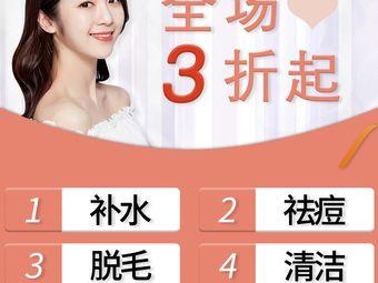skin79皮膚管理中心(凱德國貿店)