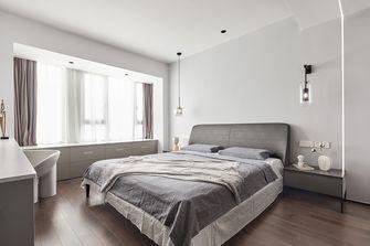 10-15万90平米三室三厅现代简约风格卧室装修效果图