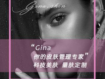 Gina-skin輕奢皮膚管理中心(大悅城店)