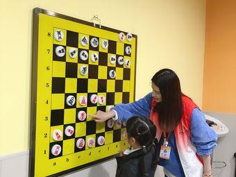 棋鸿国际象棋(万科邻里家Live校区)